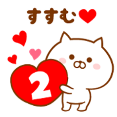 Send it to your loved Susumu.2