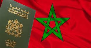 جواز السفر المغربي 2020 الوثائق المطلوبة وكيفية ملء الإستمارة