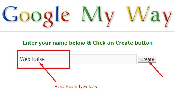 अपने नाम का Search Engine कैसे बनाये?