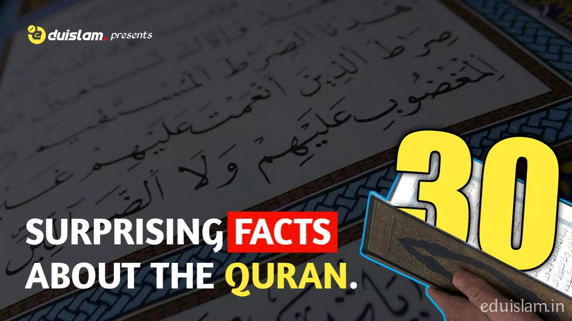 Facts about the Quran