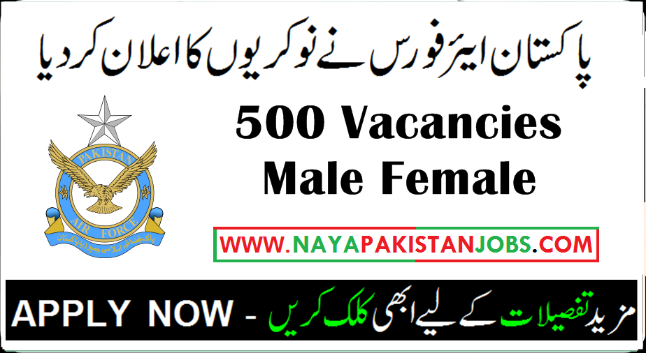 Join paf 2019, paf hospital Islamabad jobs, paf hospital jobs, joinpaf latest vacancies
