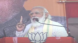 PM Modi in Bihar: गया में गरजे पीएम मोदी, कहा- बिहार के लोगों को अब 'लालटेन' की जरूरत नहीं है