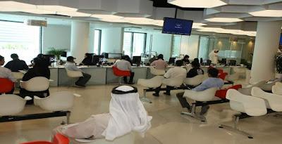 الخدمات الحكومية فى الإمارات
