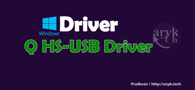 QDLoader HS-USB Driver Download