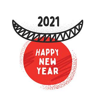 تهاني السنة الجديدة 2021