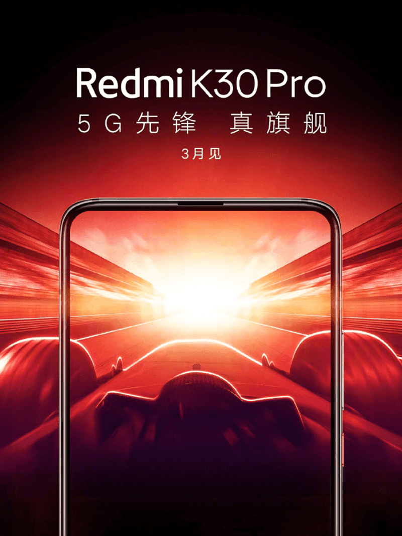 Redmi K30 Pro to launch on March 24, the 2020 flagship killer?