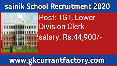Sainik school Recruitment, sainik school Jobs