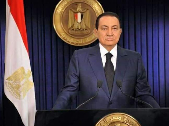 أقوال مأثورة عن محمد حسني مبارك بعد وفاته صباح اليوم
