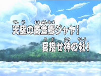One Piece Episode 165