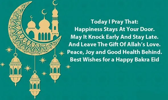 Eid Quotes 2021