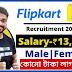 Flipkart Recruitment 2021 | Jobs In kolkata 2021 | Latest jobs Kolkata | Apply Now