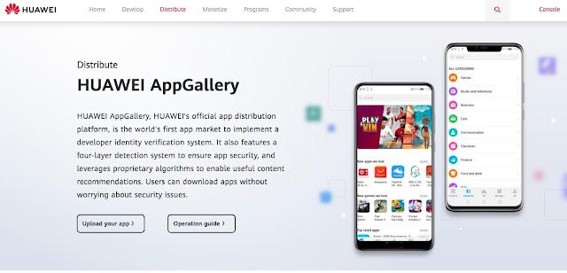 كيفية الربح من الانترنت من خلال متجر huawei appgallery للمطورين