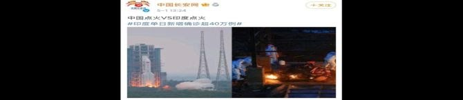 Chinese Communist Party Wing Mocks India's Covid Crisis On Social Media
