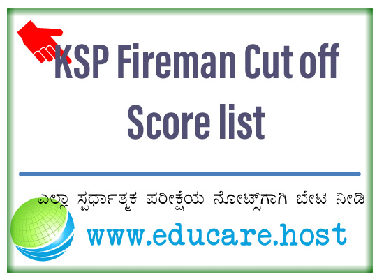 KSP Fireman Cut off Score list