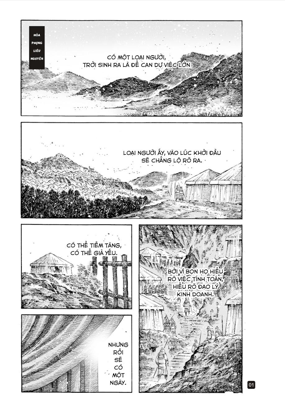 Hỏa phụng liêu nguyên Chương 533: Hồng mao kinh dương trang 2