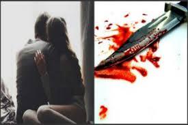 पत्नी को किरायेदार से था प्यार,बिस्तर पर ही प्रेमी के हाथों पति का कराया मर्डर,25 बार चाकू घोंपा