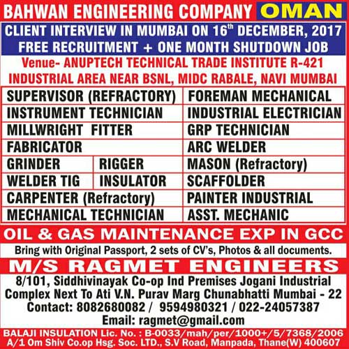Bahwan Engineering Company (BEC) Jobs Career Oman Instrument Technician Millwright
