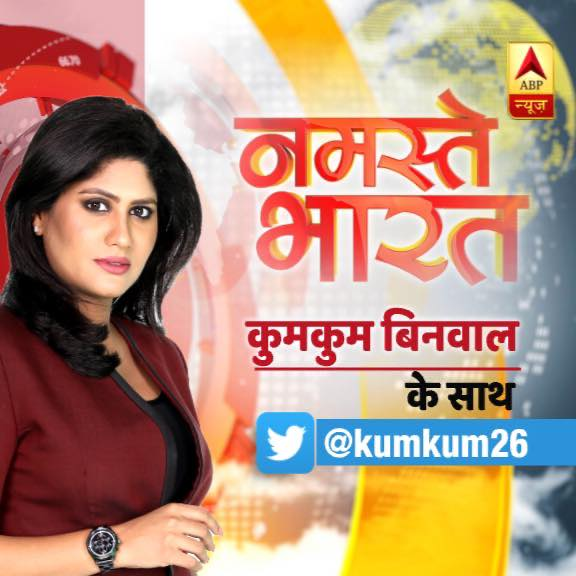Kumkum Binwal (News Anchor) Age, Height, Weight, Net Worth, Wiki, Family, Husband, Bio