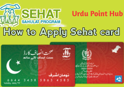 how to apply for sehat insaf card