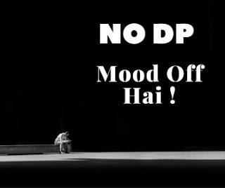 No Dp