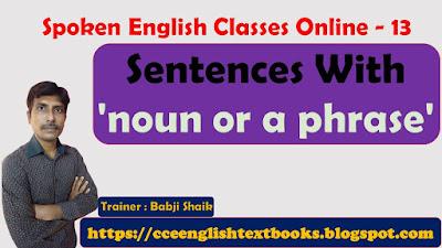 Sentences With 'noun or a phrase
