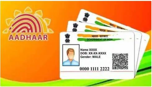 How to Change Image on Aadhar card Online