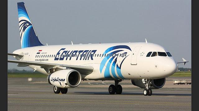 ΕΙΔΗΣΕΙΣ, ΚΟΣΜΟΣ, ΑΕΡΟΠΕΙΡΑΤΕΙΑ, ΑΙΓΥΠΤΟΣ, ΚΥΠΡΟΣ, Egypt Air