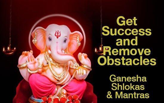 Ganesha Slokas and Ganesha Mantras with Meaning