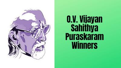 o.v.vijayan sahitya puraskaram,ov viyan sahitya award