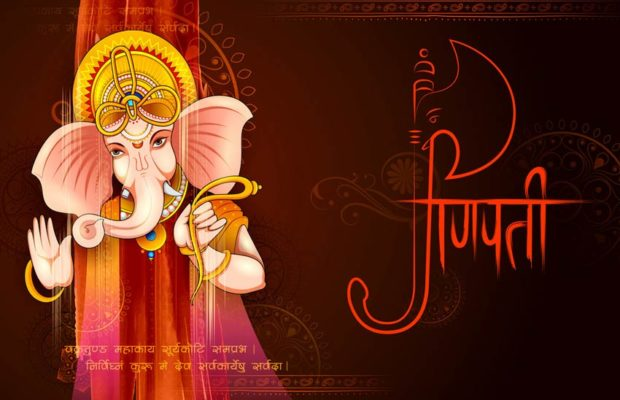 Happy Ganesh Chaturthi 2019 Ganpati Wishes Images HD, Status, Quotes, Photos, Messages, Wallpaper