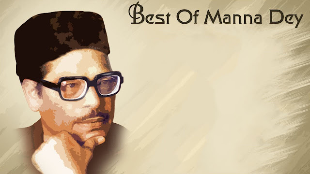 Manna Dey Old Songs List,Top 100 Old Song,Collections Of Old Songs With Lyrics list in Hindi