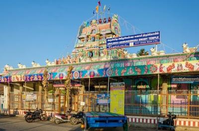 Abimukeswarar Temple Kumbakonam