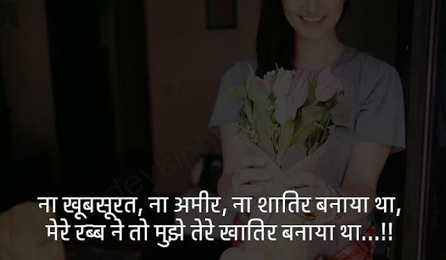 new romantic status for whatsapp