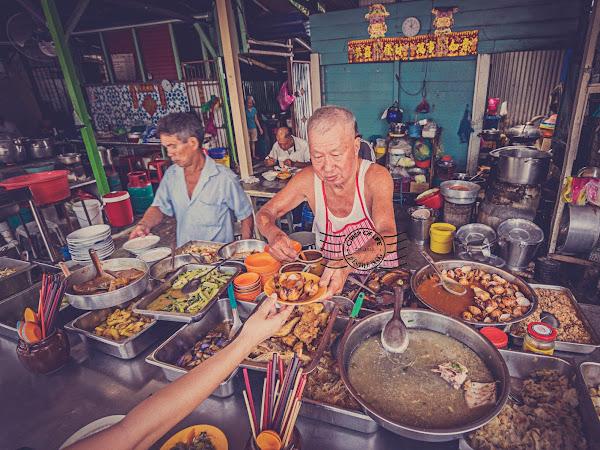 The Last Squatting Teochew Porridge in Penang @ Jalan Magazine Georgetown