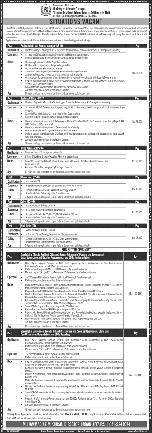 Ministry of Climate Change Pakistan Jobs 2019