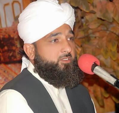 Islamic Videos of Allama Peerzada Muhammad Raza Saqib Mustafai