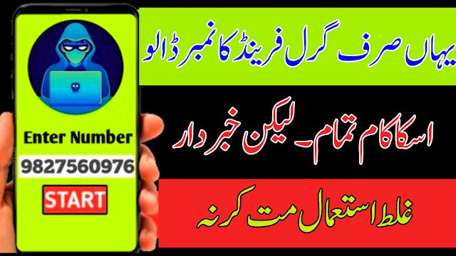 Call Forwarding Most Greatfull Andriod App