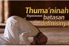 Mengupas Pengertian Thuma'ninah Dengan Makna Yang Luas.