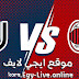 مشاهدة مباراة ميلان ويوفنتوس بث مباشر ايجي لايف بتاريخ 06-01-2021 في الدوري الايطالي