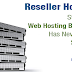 Breakdown Of Reseller Web Hosting and its particular Benefits