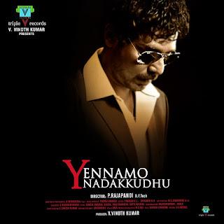 Ennamo Nadakkudhu 2014 Hindi Dubbed 720p WEBRip