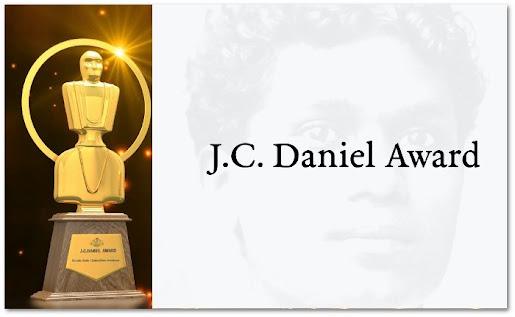 J.C. Daniel Award