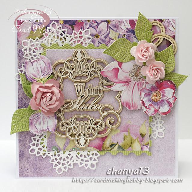 312. Kolorowa kartka ślubna