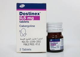 سعر أقراص دوستينيكس Dostinex لإيقاف أدرار اللبن