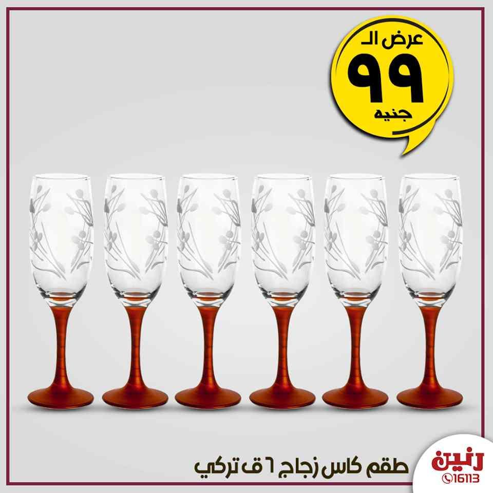 عروض رنين الثلاثاء 7 يناير 2020 مهرجان ال 99 جنيه