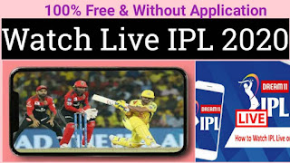 How To Watch Live IPL 2020 In Mobile | Free IPL 2020 Without App