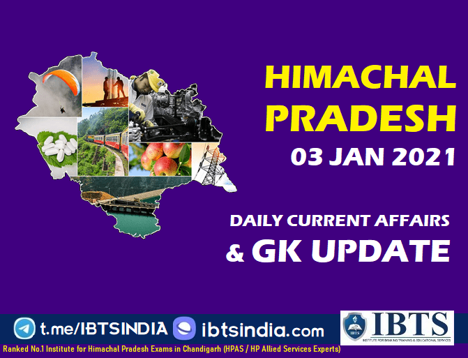 Himachal Pradesh Current Affairs & GK Update 04 December 2021