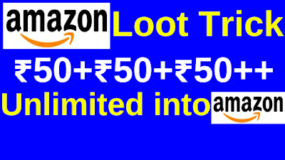 Amazon Loot Offer November 2019