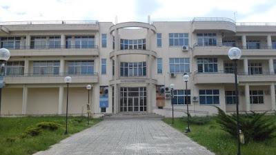 Αποτέλεσμα εικόνας για agriniolike πανεπιστήμιο δυτικής