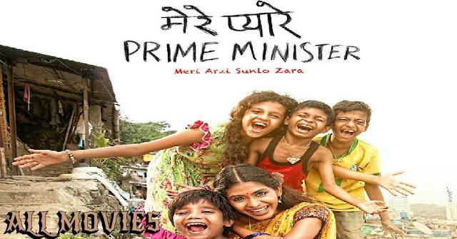 Mere Pyare Prime Minister Movie pic